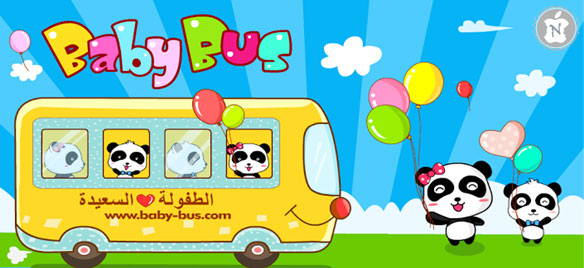 baby_bus