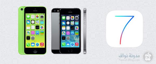 iPhone_5S_C_600