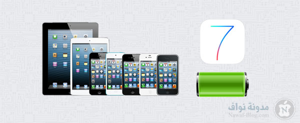 Battery_iOS7_600