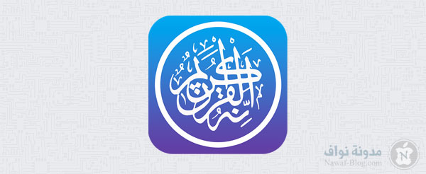 Quran_600