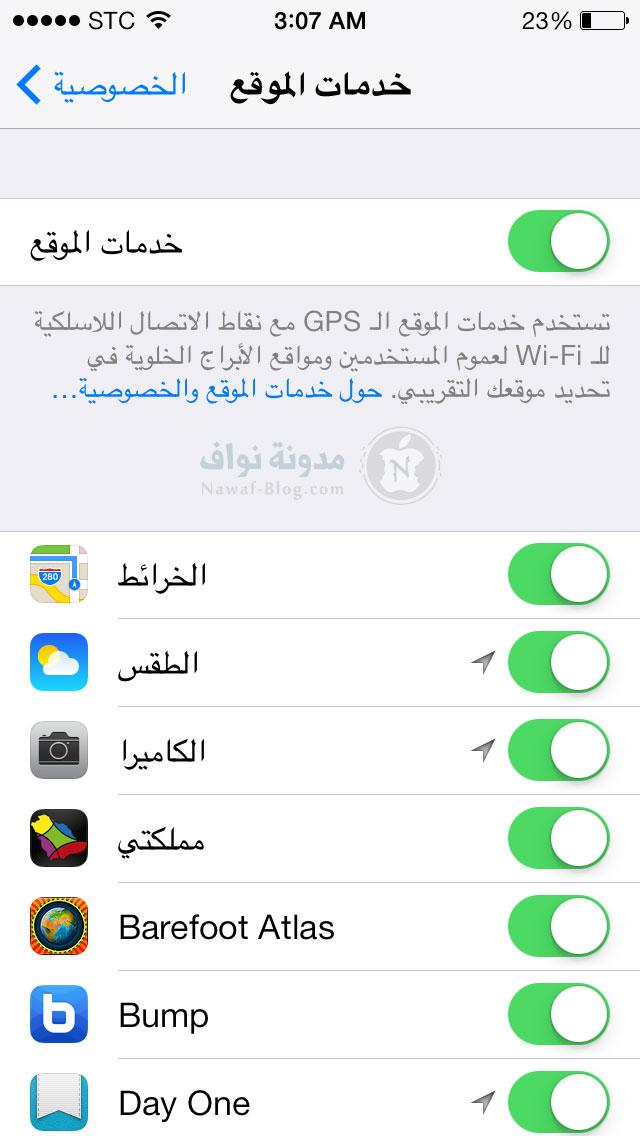 iOS7_B_7