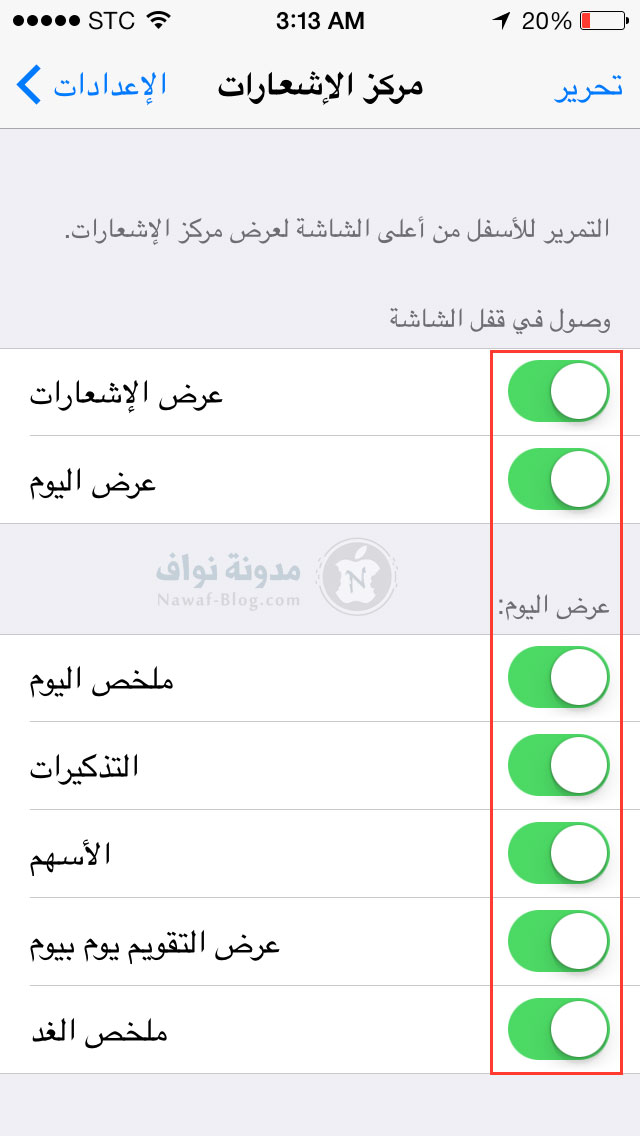 iOS7_B_9