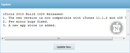 itools_update_1