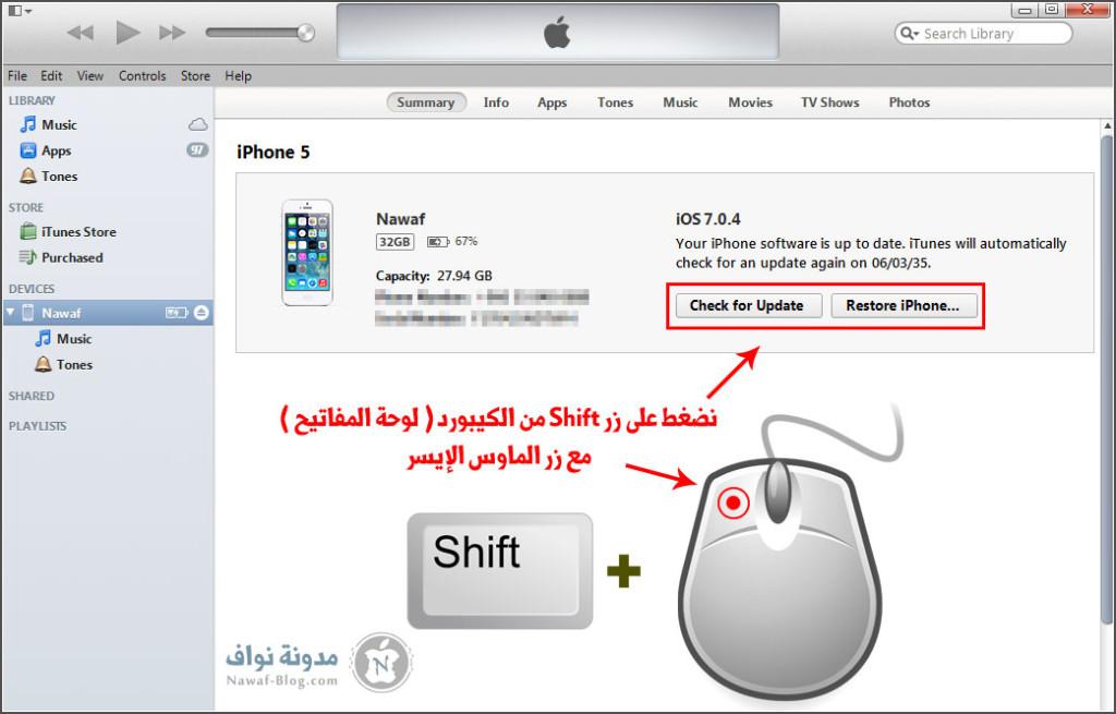 iOS_U_3