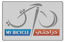 my_bicycle_sa