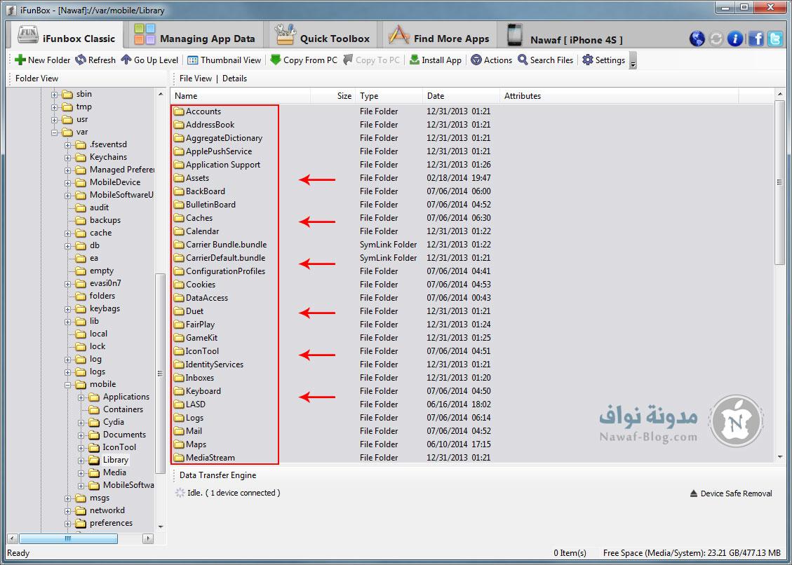 Backup_manually_32