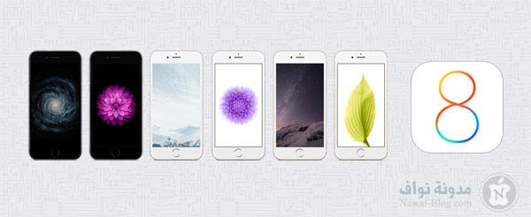 Wallpaper_iOS8_600