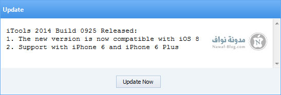 itools_update_5