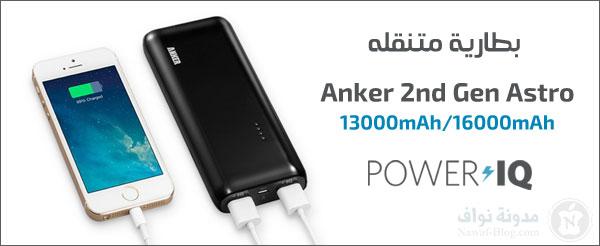 Anker_600