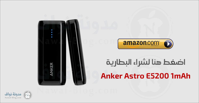 anker5200_2