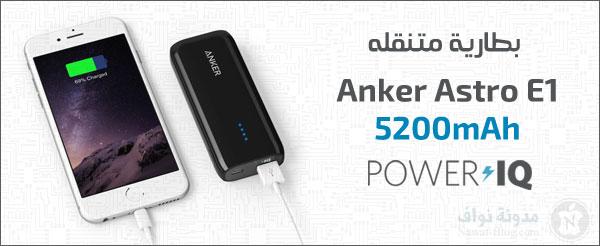 anker5200_600
