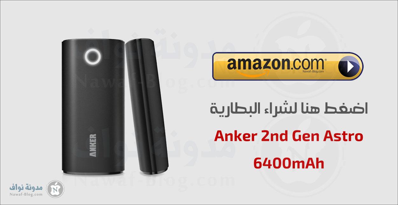 anker6400_15