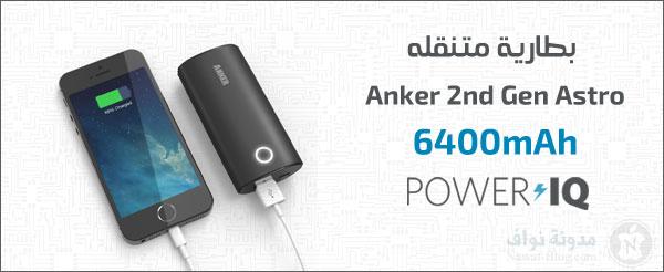 anker6400_600