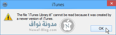 itunesdown_6