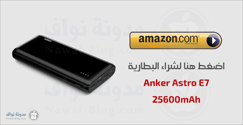 anker25600_3