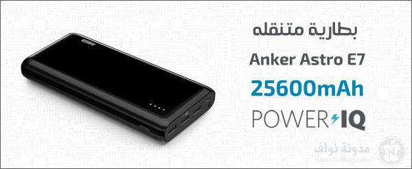 anker25600_600