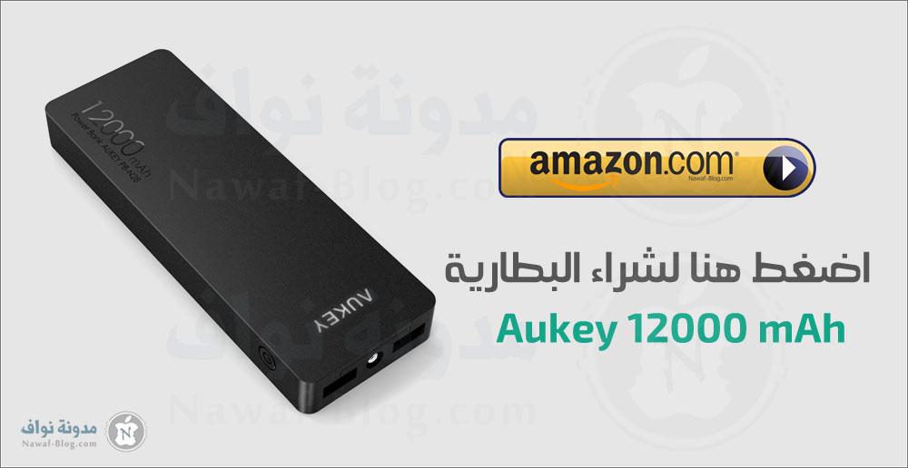 Aukey_12