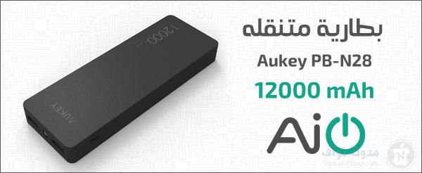 Aukey_600