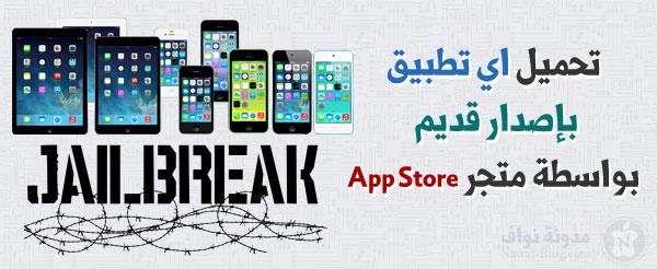 old_app_600